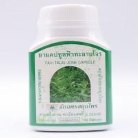 Capsules Fa Thalai John Thanyaporn 100 capsules