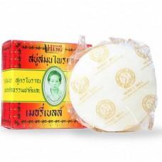 Original soap Madame Heng 150 g
