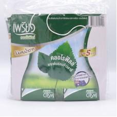 Chlorophyll Preaw Brend 48 pcs
