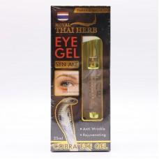Royal Thai Herb Eye Gel Syn-Ake 25 ml