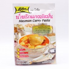 Masaman curry paste Lobo 50 g
