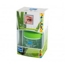 Aloe eye gel Yoko 20 g