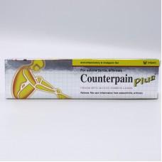 Conterpain Plus Pain Relieve gel 50 g