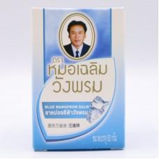Blue Balm WangProm 50 g