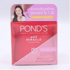 Ponds cream age miracle 50 g