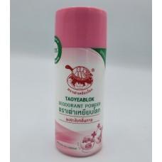 Deodorant powder Teoyeablok sakura 25 g