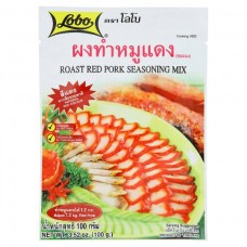 Roasted Red Pork Seasoning mix Lobo 110 g