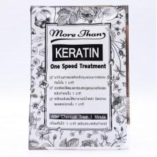 More than Keratin treatment 30 ml