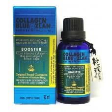 Collagen blue Ozean booster serum Madame Heng 30 ml